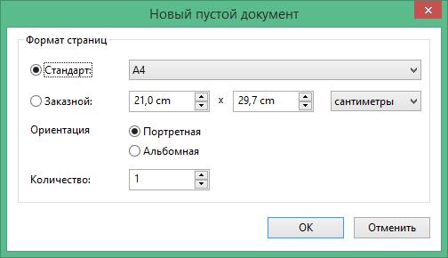PDF-XChange Viewer ключ