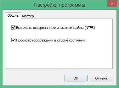 RS File Recovery активация