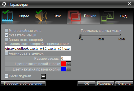 SolveigMM HyperCam скачать