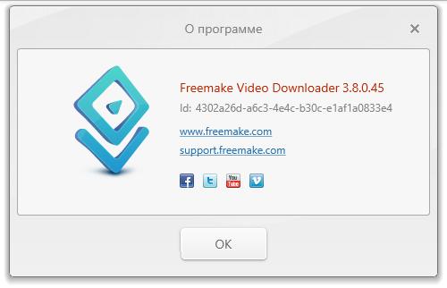 Freemake Video Downloader Premium скачать на русском с ключом