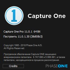 Capture One Pro скачать с ключом