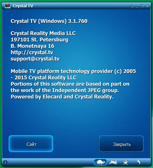 Crystal TV скачать с ключом