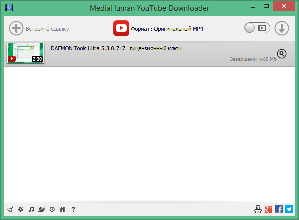 MediaHuman YouTube Downloader активация