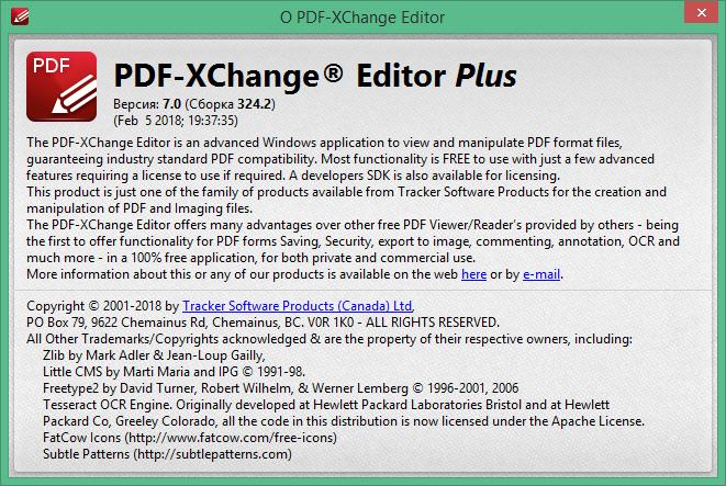 PDF-XChange Editor скачать с ключом