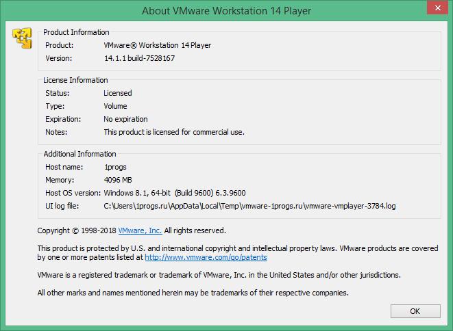 VMware Player скачать с ключом