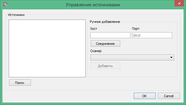 BlindScanner Pro ключ