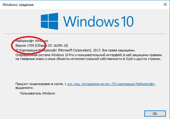 сборка windows 10