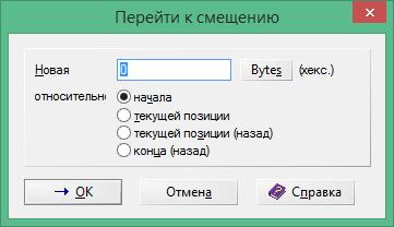 WinHex полная версия